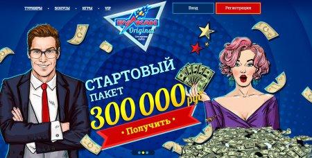 Качественное казино - секрет успеха игрока!